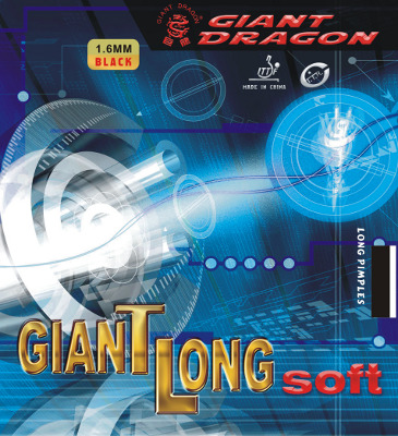 Giant Dragon Giant Long Soft