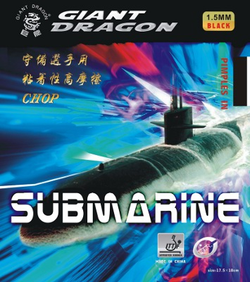 Giant Dragon Submarine