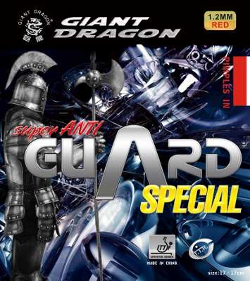 Giant Dragon Guard Special